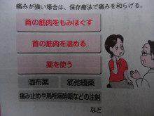 blog_import_5ac59c27dc9d9-4457488
