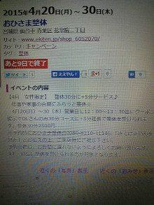 blog_import_5ac59c6c93c55-7253899