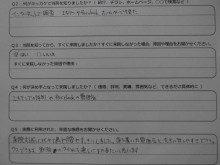 blog_import_5ac59cb211ac4-2255411