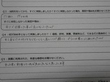 blog_import_5ac59cbeea734-8751665