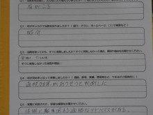 blog_import_5ac59cc52d9fb-5845843
