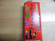 blog_import_5ac59d10de6c3-4102798