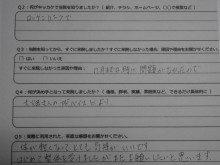blog_import_5ac59d1a9bd39-5505120