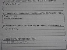 blog_import_5ac59d40a1b51-5365427