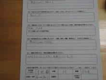 blog_import_5ac59d449c8b5-1841900