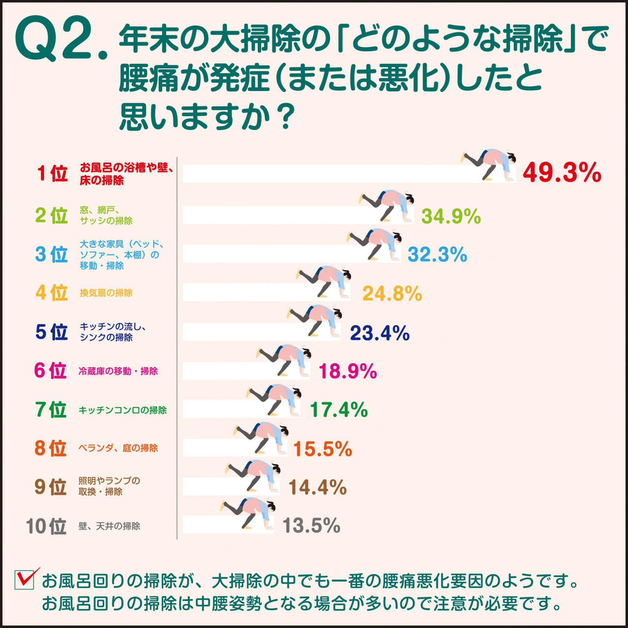 %e3%83%95%e3%82%9a%e3%83%aa%e3%83%b3%e3%83%88-2