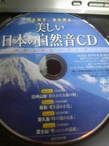 blog_import_5ac59c14cb75b-5011730