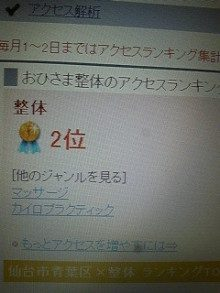 blog_import_5ac59c190a8a3-5221946