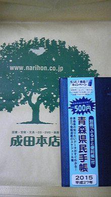 blog_import_5ac59c1fa80ea-1280576