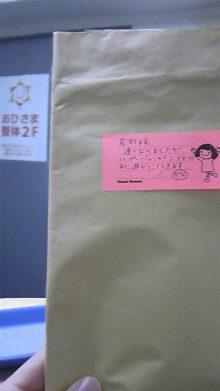 blog_import_5ac59c2092e34-6284684