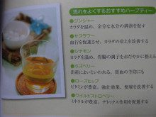 blog_import_5ac59c3b7c76d-9358398