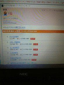 blog_import_5ac59c3dee40f-5924993
