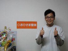 blog_import_5ac59c4a9ac85-2063370
