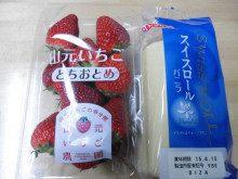 blog_import_5ac59c617dbde-5588190