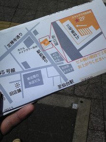 blog_import_5ac59c6fafed4-6831326