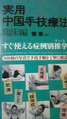blog_import_5ac59c9d049d1-7328500