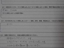 blog_import_5ac59cb04ec67-3409018