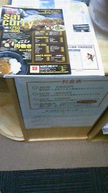 blog_import_5ac59cb7d6d79-9388550