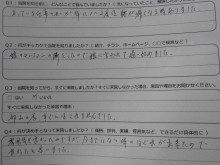 blog_import_5ac59cbac7f94-6190183