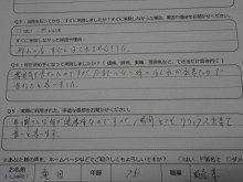 blog_import_5ac59cbb8b2c0-8336781