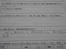 blog_import_5ac59cbce34fe-3454491