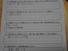 blog_import_5ac59cc0f1e07-6784104