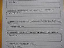 blog_import_5ac59cc30a11c-6729629