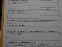 blog_import_5ac59cccd47fc-2864020