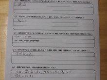blog_import_5ac59ccf1e402-7087625