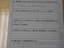 blog_import_5ac59cd49ff6a-8532697