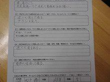 blog_import_5ac59cd5da87e-9204811