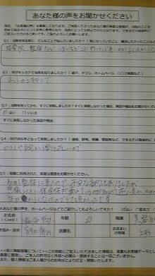blog_import_5ac59ce439f91-6496760