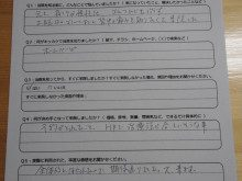 blog_import_5ac59cfa4a927-6428805