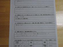 blog_import_5ac59d0f976af-6162759