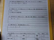 blog_import_5ac59d1d3f87d-4598104