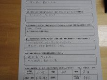 blog_import_5ac59d270cba4-1413855