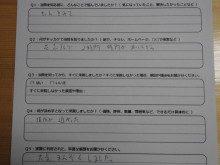 blog_import_5ac59d2ecc86c-7003218
