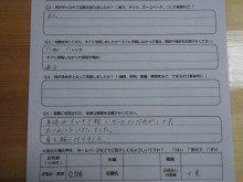 blog_import_5ac59d3486710-3126326