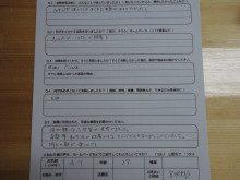 blog_import_5ac59d38a0263-2590956