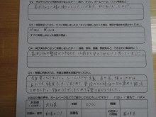 blog_import_5ac59d3e05202-3798051