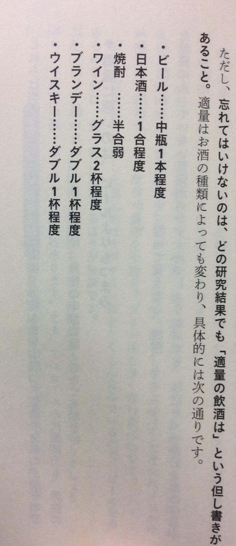 blog_import_5ac59d9b01aaa-7245295
