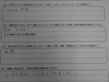 blog_import_5ac59ca9af3ec-3846503