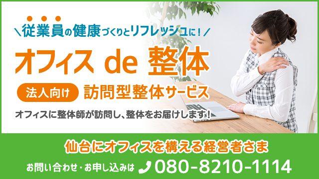 office-4687989